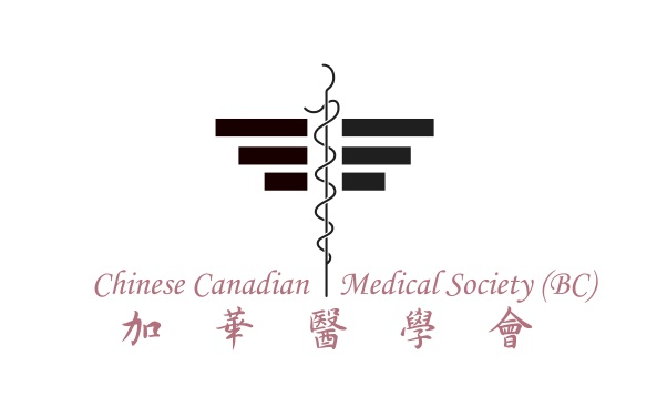 June 2, 2019: Chinese Canadian Medical Society (BC) Gala